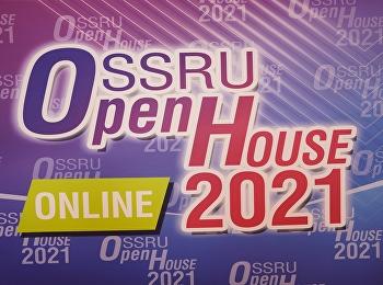 เปิดบ้านสวนสุนันทา SSRU Open House Online 2021