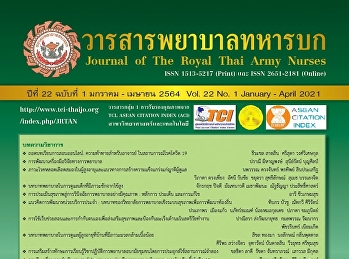 College of Nursing and Health Suan Sunandha Rajabhat University An academic article published on the role of nurse in caring for children with high-grade fever seizures. In the 22nd year of the journal Royal Thai Army Nurses