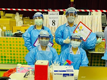 อาจารย์ประจำวิทยาลัยพยาบาลและสุขภาพ เข้าร่วมปฏิบัติงานเป็นพยาบาลอาสาสมัครฉีดวัคซีนป้องกันโรคติดเชื้อไวรัสโคโรนา  2019 (COVID-19) ร่วมกับศูนย์บริการสาธารณสุข 52