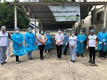 อาจารย์ประจำวิทยาลัยพยาบาลและสุขภาพ เข้าร่วมปฏิบัติงานเป็นพยาบาลอาสาสมัครฉีดวัคซีนป้องกันโรคติดเชื้อไวรัสโคโรนา 2019 (COVID-19)