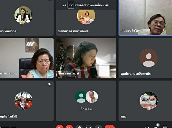 Curriculum-level self-assessment report (SAR) preparation meeting