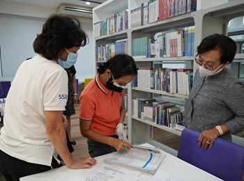 การตรวจรับพัสดุและตรวจรับหนังสือภาษาอังกฤษ